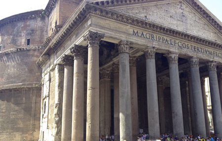 <b>In Rome:</b> The Pantheon