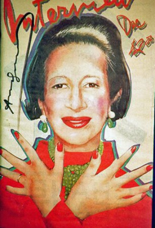 Diana Vreeland on Design I